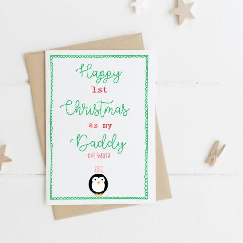 Personalised 1st Christmas