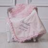 Bizzi Growin Koochicoo Personalised Baby Blanket